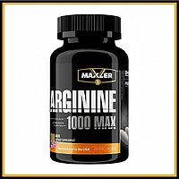 MXL. Arginine 100 tabs