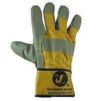 Перчатки кожаные утепленные ZY002