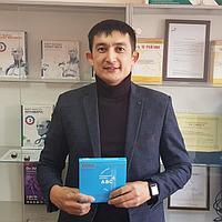 """ТОО """"Almaty IT Telecom"""" купили программу авс4 с ресурсной базой"""