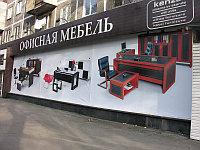 Баннер с цветной печатью, фото 1