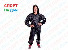 Термокостюм Sauna Suit костюм для похудения (Размер XXL)
