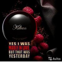 Kilian Yes I Was Madly In Love But That Was Yesterday 6ml