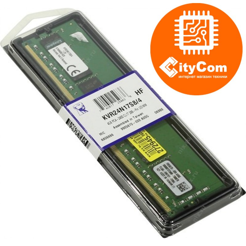 Оперативная память DIMM DDR4 4Gb Kingston 2400 Mhz desktop BOX