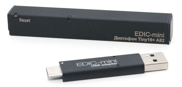 В комплекте с диктофоном поставляется удобный USB-адаптер для быстрой связи устройства с компьютером, прослушивания записанного аудио и обмена файлами