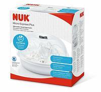 Стерилизатор для микроволновой печи (NUK, Германия)