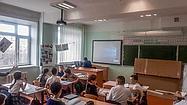 Проекторы для образование