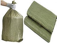 Мешок 50 кг зеленый