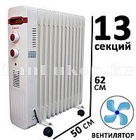 Масляный радиатор Bosch с вентилятором 13 секций белый