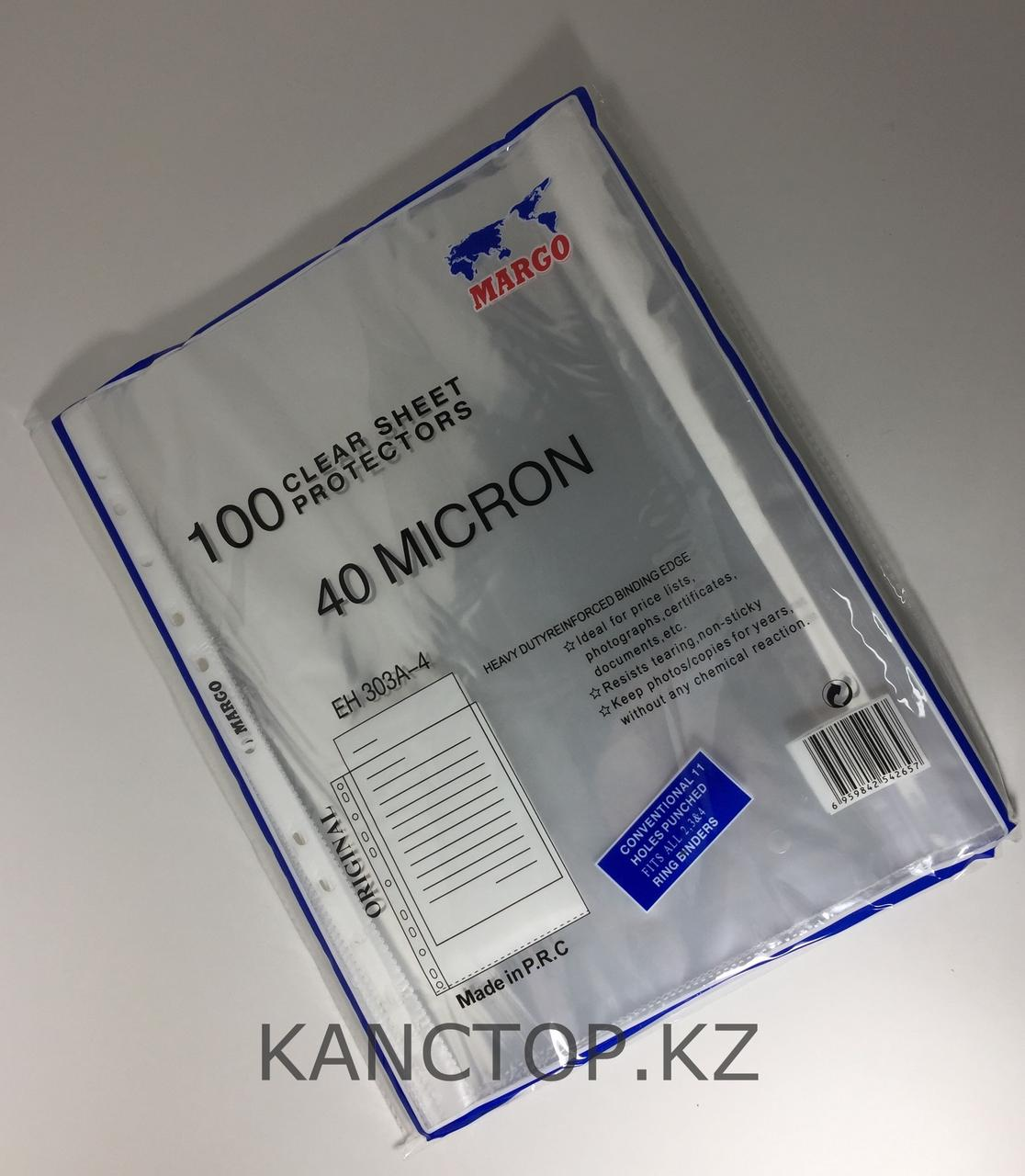 Файл - вкладыш А4 MARGO 40 мкр прозрачный