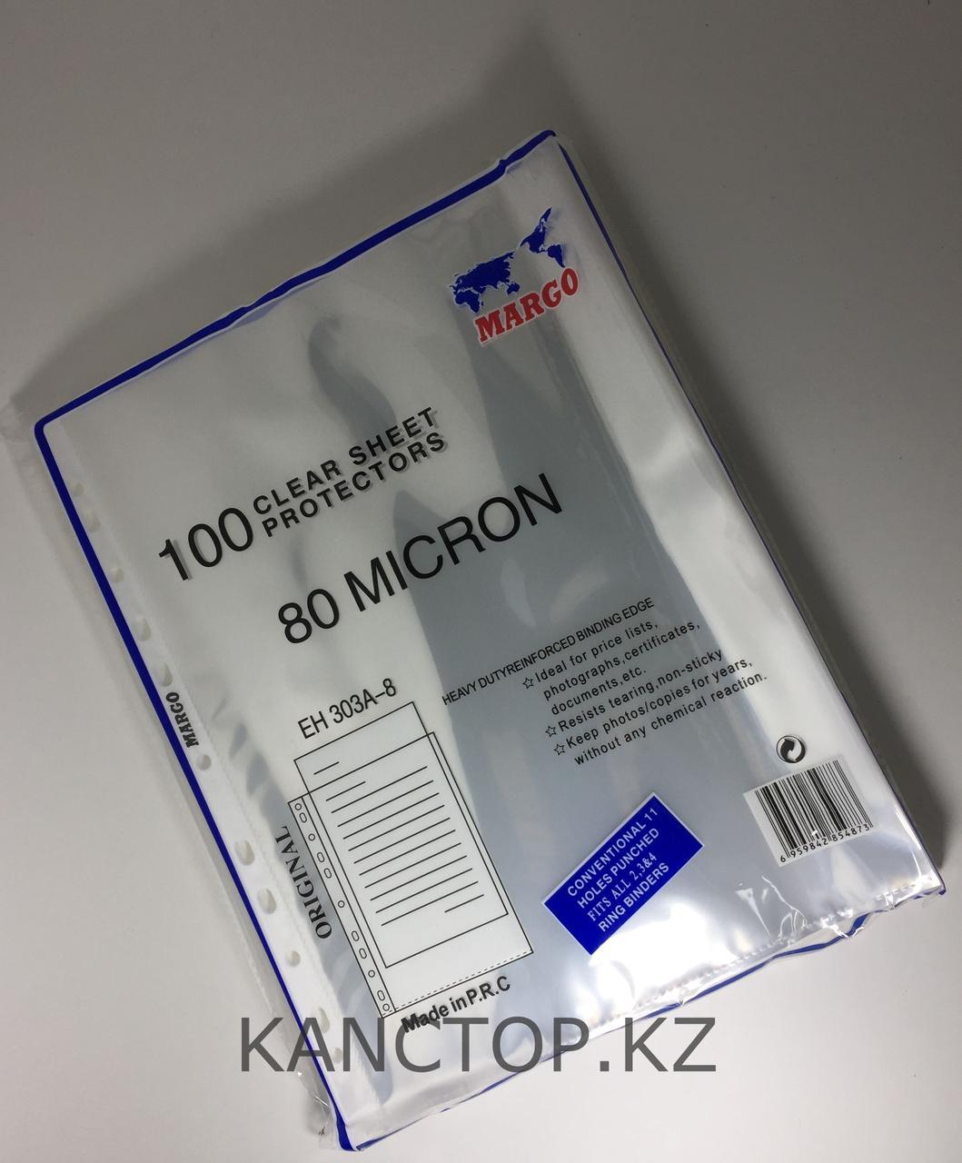 Файл - вкладыш А4 MARGO 80 мкр прозрачный