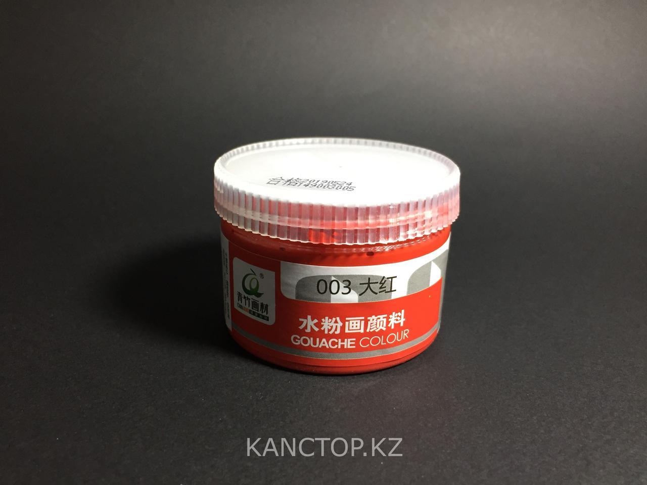 Краски гуашевые красные CHINJOO