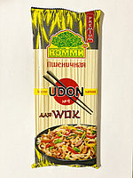 Лапша пшеничная Udon для Wok номер 4 от КЭММИ