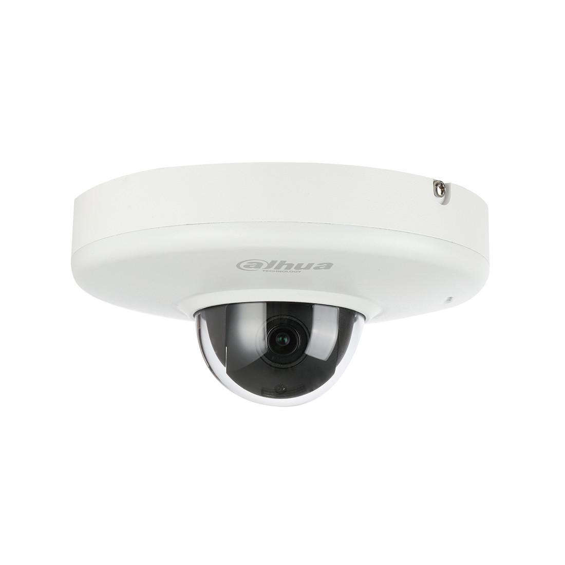 Поворотная сетевая видеокамера Dahua DH-SD12200T-GN
