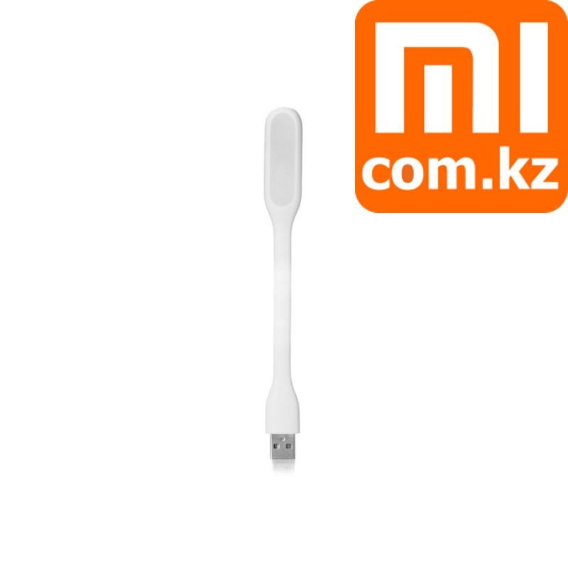 Светильник переносной Xiaomi Mi Led USB. Оригинал.