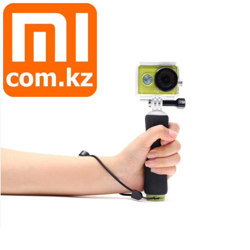 Ручка селфи поплавок для Xiaomi Yi Camera Xiaomi Mi Water Bar, монопод. Оригинал.
