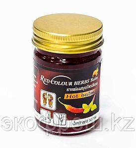 Тайский красный бальзам с перцем Чили Red Herbs Hot Balm