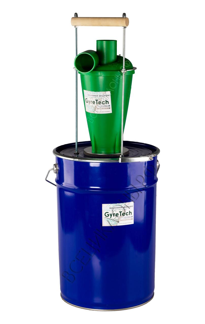Комплект на основе циклонного фильтра М-2, 10 литров