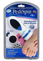 """Машинка для педикюра """"Pedi Spin"""""""