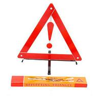 Знак аварийной остановки складной
