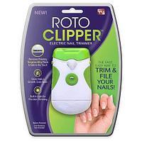 Триммер для ногтей Roto Clipper