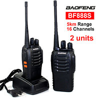 Комплект раций уоки-токи BAOFENG BF-888S [2 шт.]