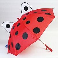 """Зонт-трость детский 3D со свистком и ушками (""""Божья коровка"""")"""