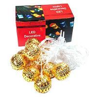 Гирлянда светодиодная LED Decorative Lights с абожурами из металла (Елочный шарик)