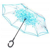 Чудо-зонт автоматический прозрачный «Перевертыш наоборот» (Голубые цветы)