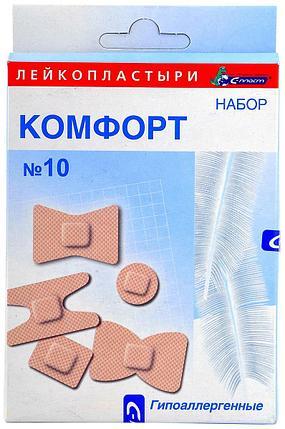 "Лейкопластырь бактерицидный Набор ""Комфорт №10"", фото 2"