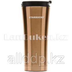 Термокружка Starbucks 0.5 литра золотая