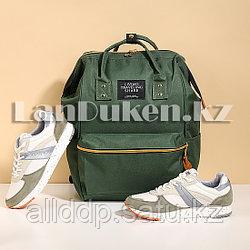 Сумка-рюкзак с боковыми карманами Living Travelling Share (зеленый)