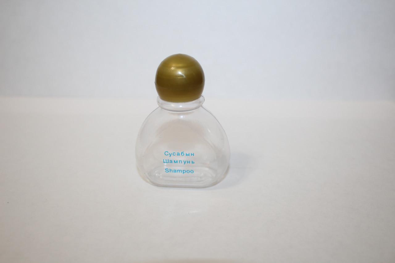 Пузырек пустой флакон Серия Gold Cap 25мл