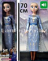 """Детская музыкальная кукла """"Холодное сердце"""" Эльза в платье и сапожках 70см JZ668"""