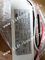 Трансформатор 220-24В для led ламп