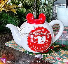Чайник заварочный, керамический с новогодним декором. Цвет: Белый.