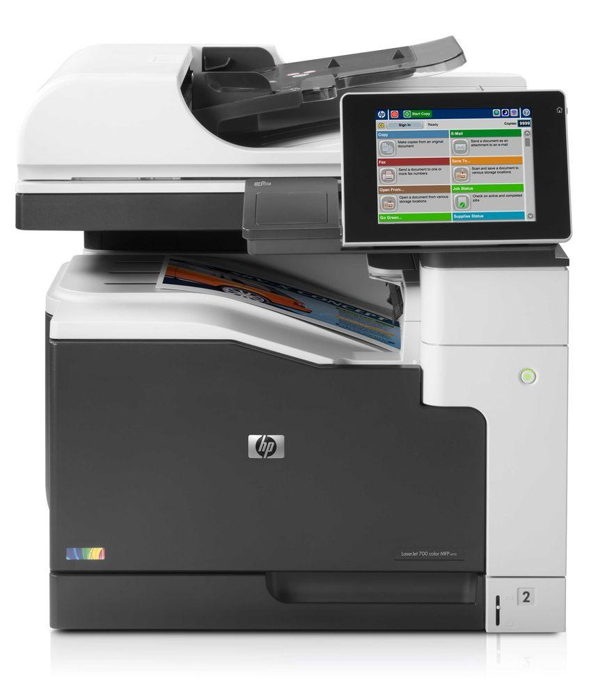 МФУ HP CC522A Color LaserJet 700 M775dn eMFP (А3)