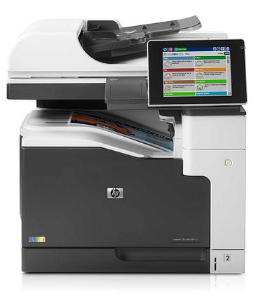 МФУ HP CC522A Color LaserJet 700 M775dn eMFP (А3), фото 2