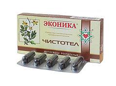 Свечи с экстрактом чистотела 10 шт