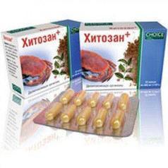 Препарат для иммунитета Хитозан плюс
