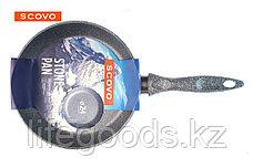 Сковорода Scovo Stone Pan, 24 см, без крышки, фото 3
