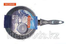 Сковорода Scovo Stone Pan, 20 см, без крышки, фото 3