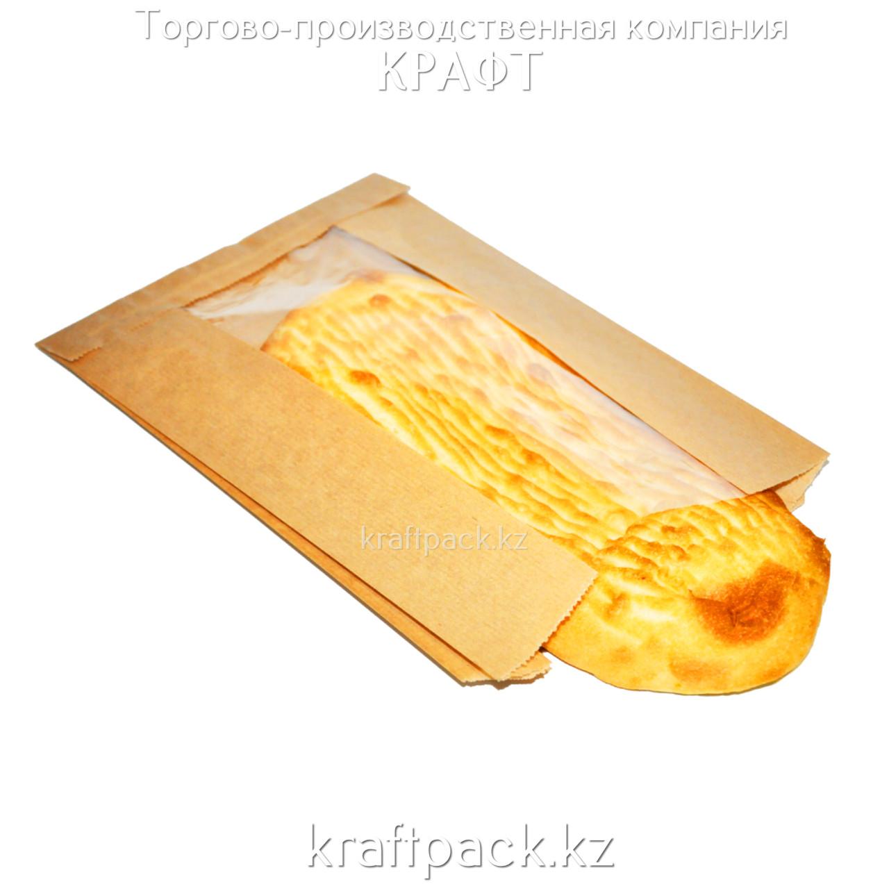 Пакет крафт, с окном, с плоским дном 200(100)*55*310 (1000шт/уп) (V2-1028)