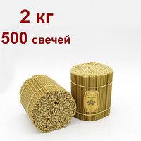 Свечи Янтарные цена от 13 тенге за 1 шт