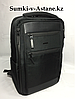 Деловой стильный рюкзак для города IMPREZA.Высота 44 см, ширина 29 см,глубина 12 см.