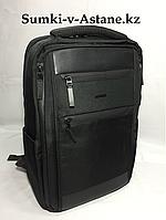 Деловой стильный рюкзак для города IMPREZA.Высота 44 см, ширина 29 см,глубина 12 см., фото 1