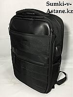 Деловой рюкзак с отделом под ноутбук IMPREZA.Высота 44 см,ширина 29 см,глубина 12 см., фото 1