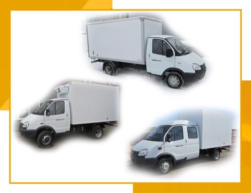 Газель бизнес (изотермический фургон)