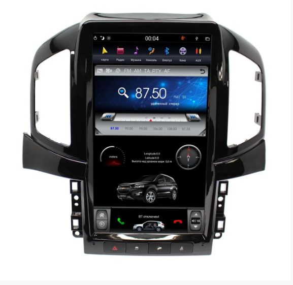 Tesla style ANDROID 7.1.1 CHEVROLET CAPTIVA HD ЭКРАН 1024-600 ПРОЦЕССОР 4 ЯДРА (QUAD CORE)