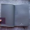 Ежедневник недатированный А5, 136 листов Memphis, искусственная кожа, фото 3