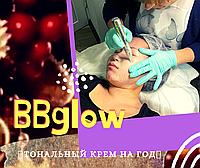 BB GLOW - Тональный крем на год Алматы